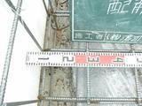 大黒柱のある地熱住宅(基礎編、鉄筋配筋検査)