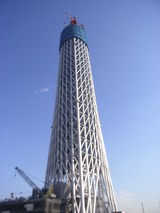 東京スカイツリー・只今:254m