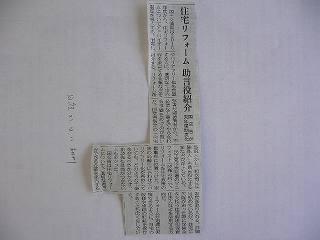 cd859d64.jpg